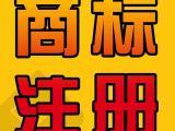 在广州如何申请梳妆海绵 香水瓶等化妆用具商标