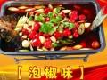 重庆火匠烤鱼加盟官网/加盟费用/加盟详情