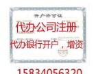 太原商贸公司注册申请一般纳税人认定山西公司注册