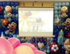 金源广场鎏嘉码头北滨路宝宝宴拱门氢气球布置