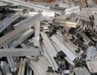 昆明大量回收塑料,塑料布,碟片,铝塑板.亚克力废料