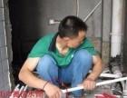 无锡专业东亭,安镇,梅村,水管/水龙头维修,卫浴/洁具维修