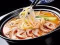 2017正宗砂锅米线 9大不同口味 满足您的味蕾