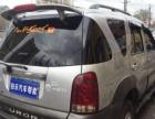 黄海翱龙CUV2010款 2.0 手动 两驱豪华型-超低价越野车