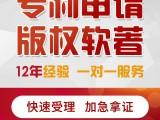 北京版權登記 版權登記具體辦理時間