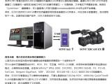 北京桌面式后期非编2k4k影视后期编制非线性编辑系统 可出租