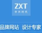 做公司网站 做网站多少钱 北京专业做网站价格低