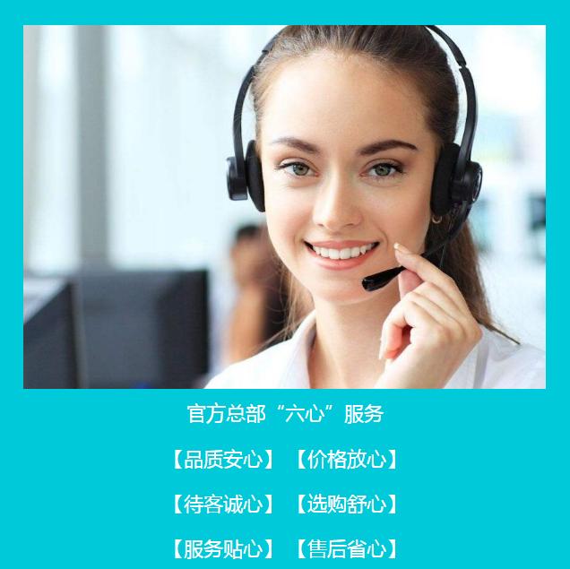 漳州松下空调服务维修查询24小时客服中心