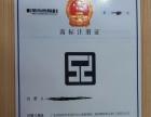 深圳龙华软件著作权、版权登记,双软企业高新企业认定