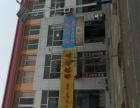 沂源县南鲁山镇沿街房出售、出租