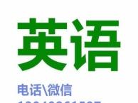 深圳民治英语培训一对一私教