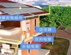 光电碳纤维采暖加盟 投资金额 5-10万元