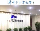 2017年昆明理工大学红河函授站招生马上结束!