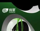 灵魂主题设计 VI设计LOGO品牌策划推广