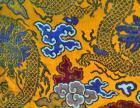 清代皇家御用供桌围,精湛的绣工,有喜欢绣品收藏的联系!