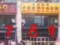 燕郊天洋城一手商铺七十年大产权带租出售150平