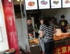 小本生意五香熟食烤鸭技术教学