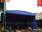 中艺彩蓬供应可收缩帐篷 伸缩式雨棚 广州推拉帐棚