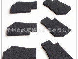 专业提供开孔EPDM三元乙丙橡胶发泡海绵材料