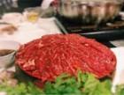 鲜入围煮火锅锅底是依照传统配方,汤色红亮 口感鲜香