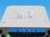 回收盒式分光器|唯侃通讯器材经营部|高价回收盒式分光器