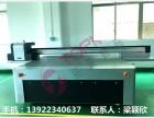 拓美TM2513UV广告牌彩绘打印机 厂家