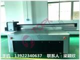手机壳加工工艺 手机壳UV平板打印机厂家价格