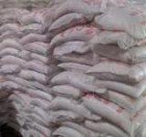 大量供应三聚磷酸钠(五钠)量大从优50KG/袋