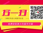 北京意优教育专注意大利留学-意大利留学一站式服务