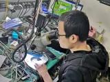 杭州華宇萬維手機維修培訓中心 零基礎學起包教包會