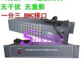 机架式8进24出视频分配器 八分二十四视频信号放大器厂家直销