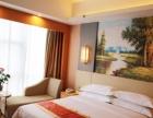 维也纳国际酒店长沙开福寺店预订出租