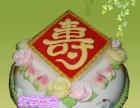 曲靖市芭比蛋糕免费送货麒麟区定彩虹蛋糕欧式蛋糕预定