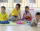 哈尼熊幼儿托育,早教加盟,让爱滋养每一位宝宝