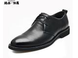 路易保罗商务真皮流行男鞋名士平跟英伦时尚系带休闲皮鞋男潮流鞋