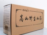 郑州包装厂晨蝶包装专业定制瓦楞纸箱包装
