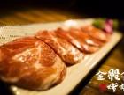 餐饮加盟烤肉加盟黑龙江哈尔滨特色金骰子炭火烤肉