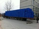 昆山汽车配件塑料周转箱,昆山欧洲标准物流箱送货上门