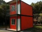 厂家直销 彩钢板活动房 住人集装箱 活动房屋 可定制