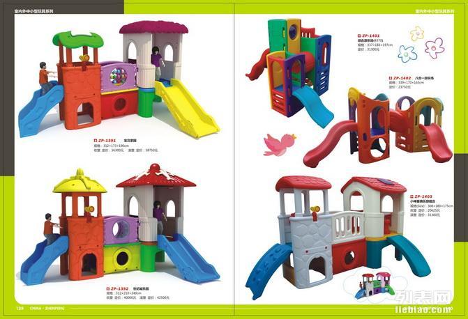 河北哪里有幼儿园玩具生产厂家?