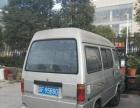 五菱兴旺2005款 1.0 手动 基本型 8座 面包车1500元