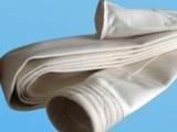 国滤供应常温滤袋 低价优质 长寿命高效 食品滤袋
