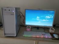 全新游戏电脑主机 家用办公电脑主机 玩LOL/CF无压力