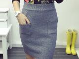 2015秋冬新款针织裙半身裙韩版口袋包臀裙子修身弹力短裙一步裙