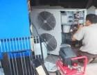 回收家用電器