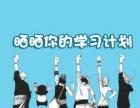 日语 高考日语2018年正版授权归达元日本语所有