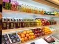 果缤纷加盟 水果甜品零食 投资金额 10-20万元