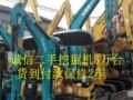 小松 PC240LC-8 挖掘机  (诚信二手机械三包承诺)