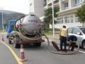 沈阳专业管道疏通清理化粪池(诚信合作互惠互利)抽泥浆