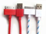 批发苹果数据线  iphone4S编织线 4代手机充电USB线彩
